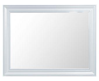 Ellen Large White Wall Mirror